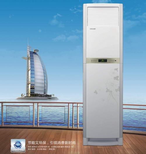 变频蓝精灵_变频空调_产品展示_沈阳格力中央空调销售